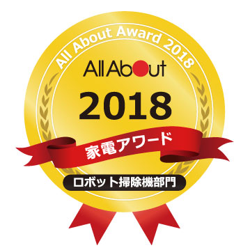 All About家電アワード2018